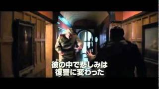 X-Men First Class - International Trailer