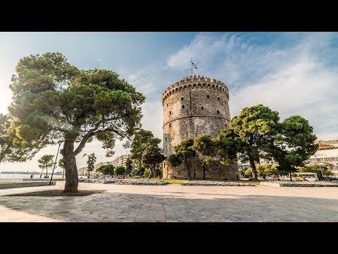 Wanderlust Greece   Thessaloniki