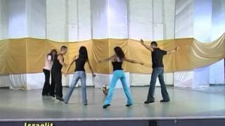 Israelit Dance / ישראלית - הדגמה