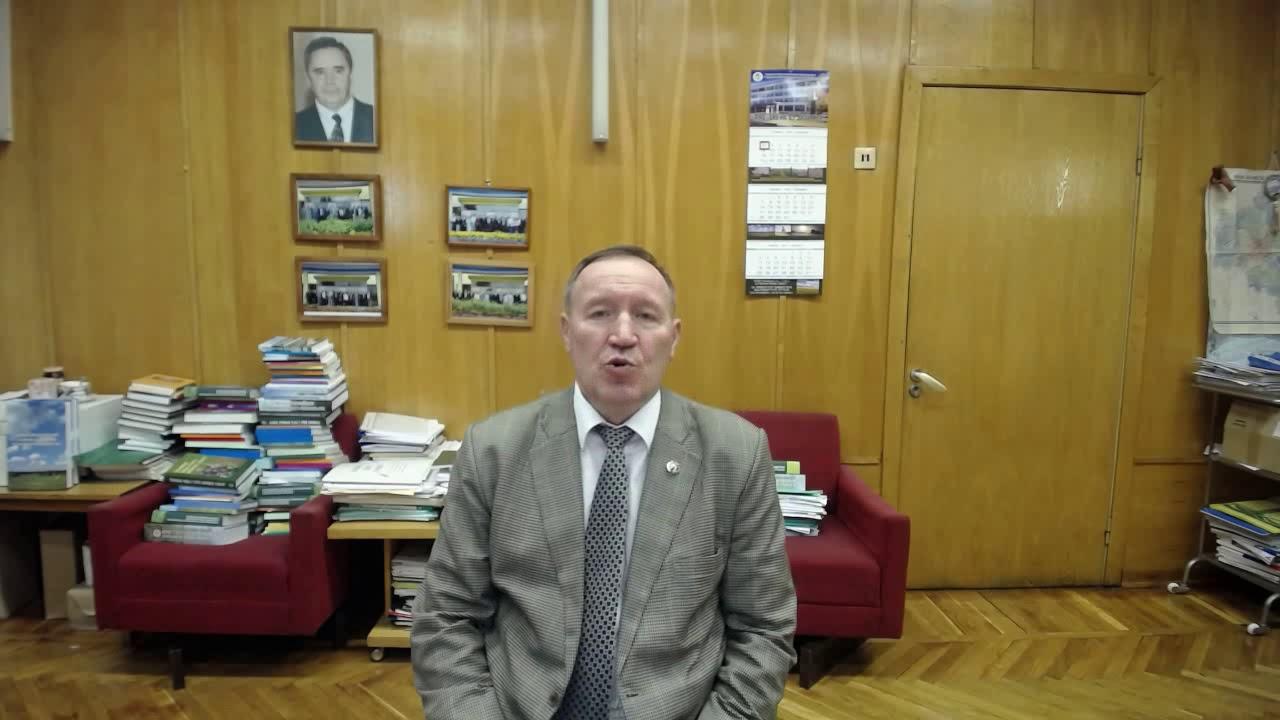 Поздравление от Косолапова В.М. ФНЦ «ВИК им. В.Р. Вильямса»