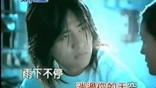 Vic Zhou 周渝民 & Barbie Hsu 徐熙媛 - Rang Wo Ai Ni 让我爱你