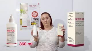 Neo Plus раствор для линз в Украине
