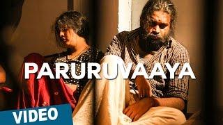 Paruruvaaya Video Song | Ver 2 | Thaarai Thappattai | Ilaiyaraaja | Bala | M.Sasikumar | Varalaxmi