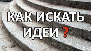 видео Этапы научного творчества Л.С.Выготского.