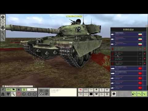 Steel Armor скачать торрент - фото 6