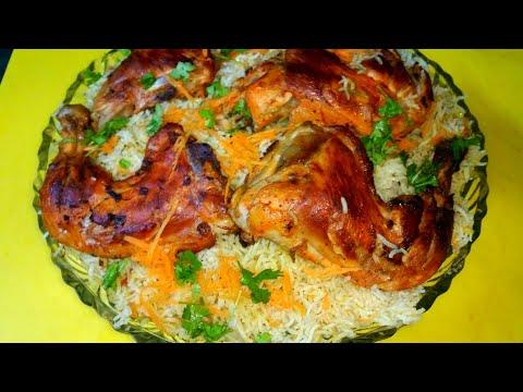 Traditional Arabian Bukhari Rice | Arabian Recipe