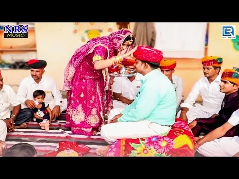 Super Hit Mayra Song 2019 - जोधाणा सु बतीसी लाई   जरूर सुने   SONU KAWAR   Rajasthani Mayra Geet