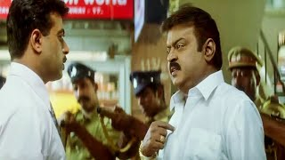 Tamil Full Movie # Super Hit Tamil Movies # Tamil Movies Full Length Movies # Tamil Action Movies