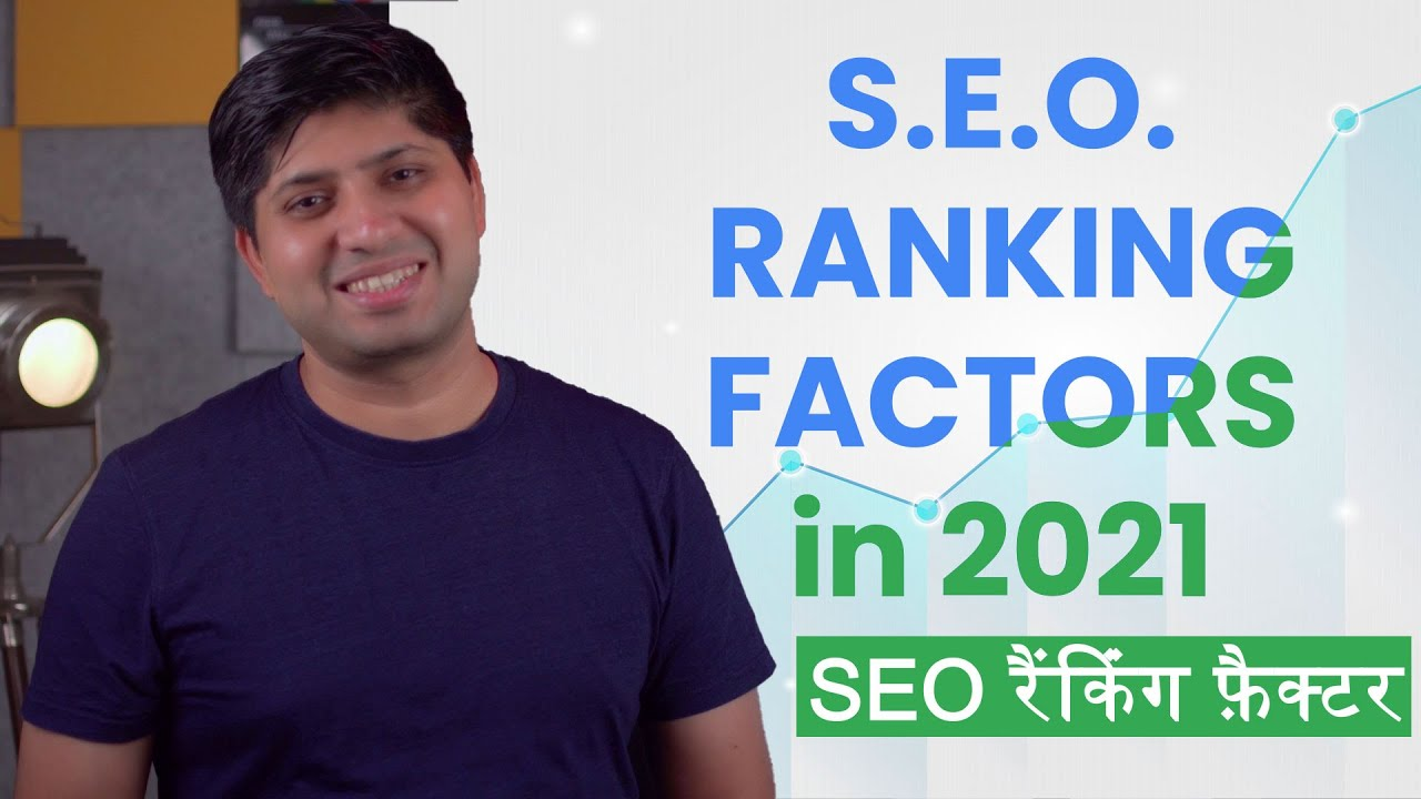 SEO Ranking Factors in 2021 in Hindi | Page Experience, Mobile-First Indexing, and more