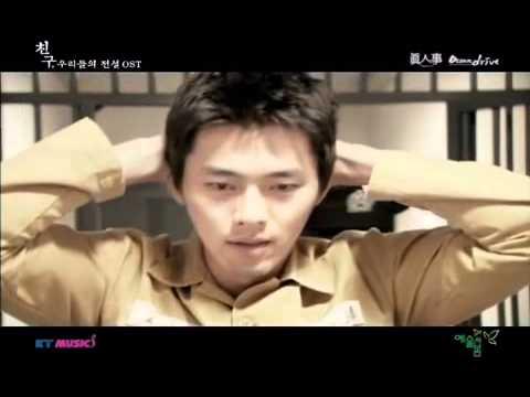 MV Drama