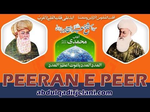 Mere Aangan Mein Aao Peeran e Peer - abdulqadirjelani.com