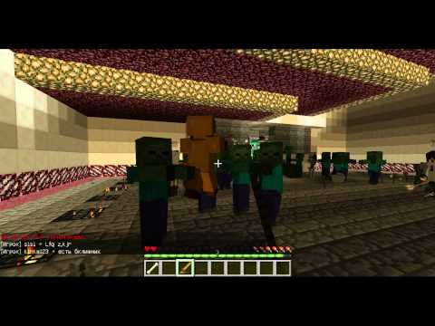 майнкрафт адский грифер 3