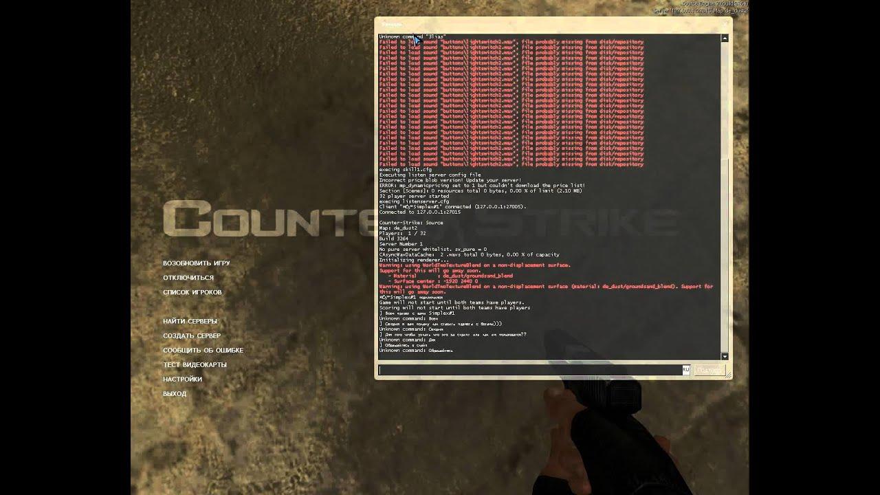 Как сделать админку в cs 1.6 - Counter-Strike 1.6 - Cs-Strikez 84