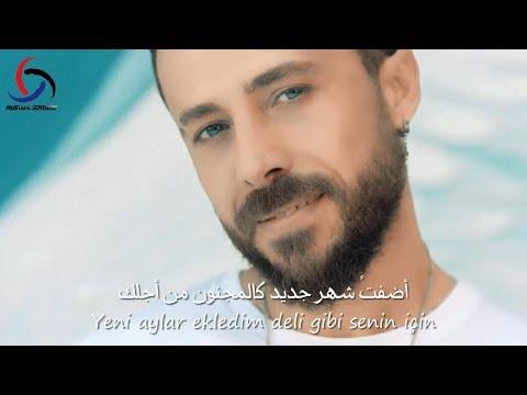أغنية تركية جديدة رائعة - بهادار تاتلوز - تقويم مترجمة للعربية Bahadır Tatlıöz - Takvim