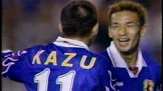 日本vsマカオ '98W杯アジア1次予選 国立競技場