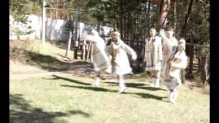 Эвенкийский обряд сватовства. РОФ ТАТЬЯНА wmv