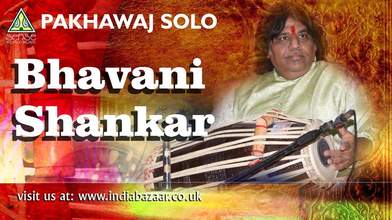 Pandit Bhavani Shankar - Pakhawaj Beat (Audio CD) - Music
