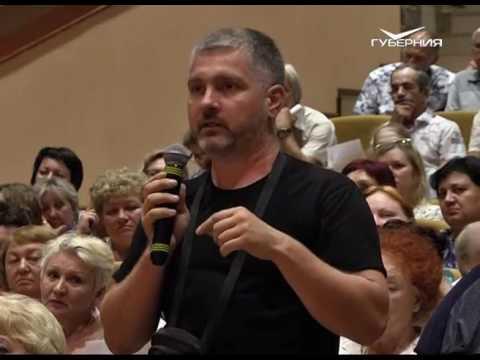 Видео Капитальный ремонт самарской