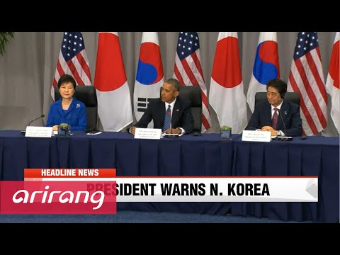 DAY BREAK 06:00 President Park holds summit talks ahead Nuclear Security Summit 2016