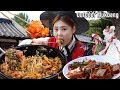 까니짱 야외먹방|한국민속촌에서 돌솥비빔밥과 김치전에 도토리묵 먹방~♡