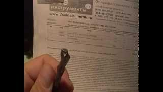 разница между бурами\Dtwalt DT9529, Интерскол, Bosch CB X5L/ обзор
