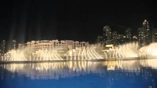 Elissa Aa Bali habibi fountain in Dubai