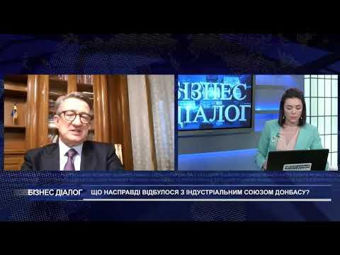Сергій Тарута про те, що відбувається з Індустріальним союзом Донбасу
