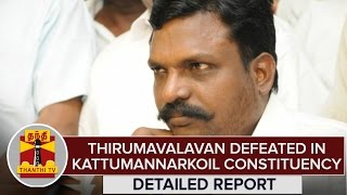 Thol. Thirumavalavan Defeated in Kattumannarkoil Constituency