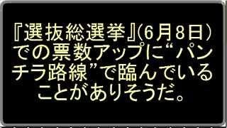 【芸能】ビビる大木が元「Folder5」のメンバーで女優のAKINAと結婚 タレ...