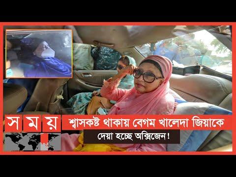 শ্বাসকষ্ট ও সিসিইউতে স্থানান্তর; দোয়া চেয়েছেন দেশবাসীর কাছে!   Khaleda Zia   Somoy TV