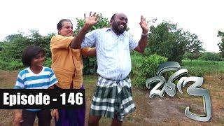 Sidu | Episode 146 27th February 2017 Thumbnail