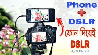 How to control DSLR Camera from Android device - Use your Smartphone as a DSLR Monitor