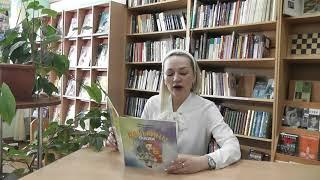 Светлана федорова - поэт, драмматург, сценарист. Сочиняет стихи, волшебные сказки