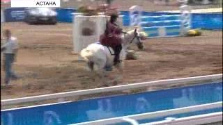 В Астане проходят соревнования по конному спорту