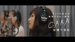 飯豊まりえ・emma・佐藤千亜妃が出演するオンライン映画「CAST:」が7月31日(水)に公開。1日予告編が公開された。 「CAST:(キャスト)」は、Mr.Children・米津玄師など ...