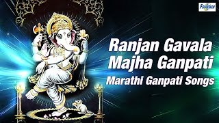 Download Hindi Video Songs - Ranjan Gavala Majha Ganpati | Gauri Ganpati Marathi Songs 2015 | Ganesh Chaturthi Songs