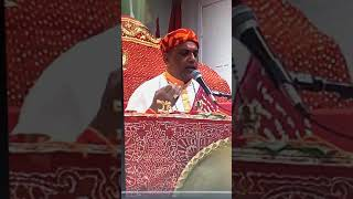 Mahantji Dr. Balliram Chadee doing Invocations at Hanuman Jayanti 2019 in Montreal Mandir.