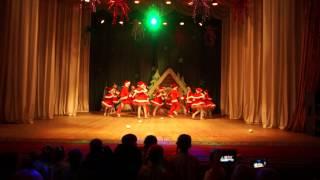 #Танец дед мороз#Ахтырка
