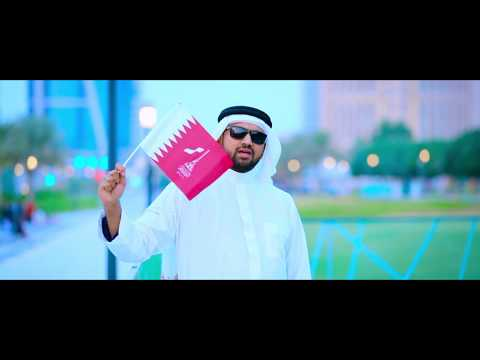 We Support Qatar, We Support Thamim