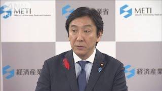 原発汚染水処理巡り経産省職員が不適切つぶやき(19/10/01)