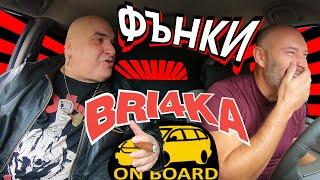 Bri4ka On Board|Димитър Ковачев – Фънки | EP11