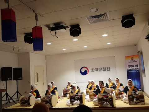 Cairo korea culture center jang gu performing beutyful  middle  class students