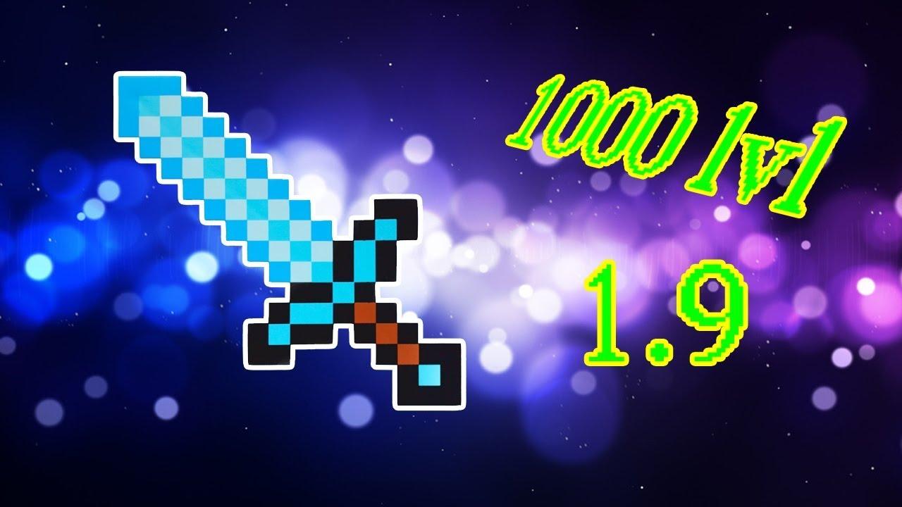 как зачаровать меч на 1000 лвл в minecraft без модов