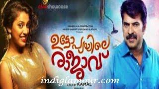 Hello Good Evening 23/08/15 Utopyayile Rajavu Set For Release
