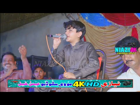 Kehra Mianwali Door A - Singer Ahsan Iqbal New Song 2019 - Isa Khel Program - Niazi 4k Production