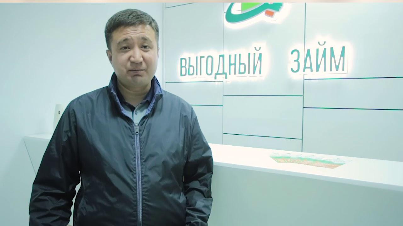 каспий банк алматы кредиты онлайн заявка