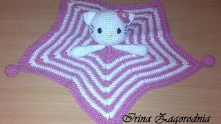 Котёнок крючком-Хеллоу Китти.Комфортер-вязание крючком.Игрушка-сплюшка.Спящая игрушка-Hello Kitty