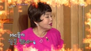 """[HIT] 해피투게더3 - 김수미, 유재석에 """"박명수보다 뭘 그렇게 잘났냐"""" 독설. 20150528"""
