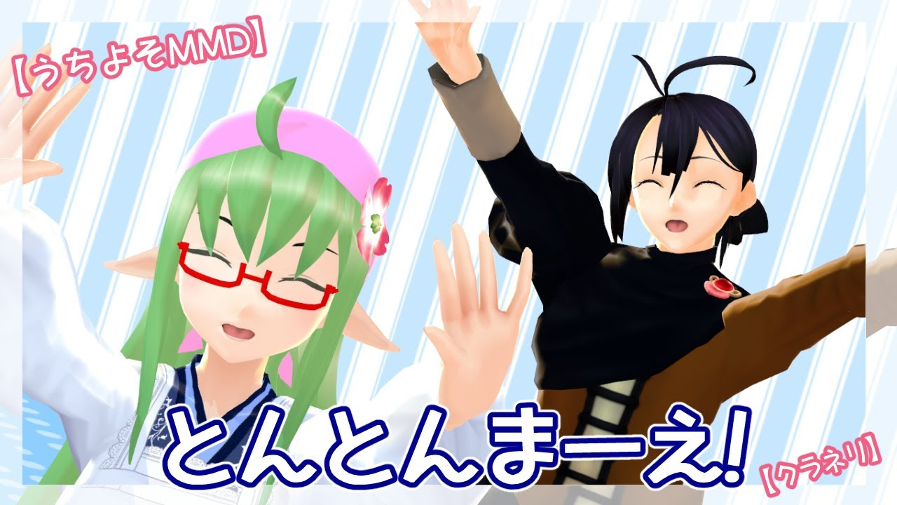 コーネリア&クライン【3Dモデル】