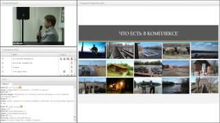 Защита проекта перед инвесторами - Андрей Андреев